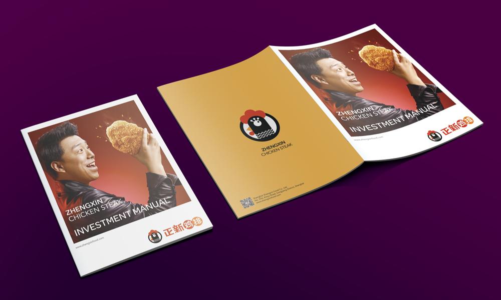 上海画册设计公司