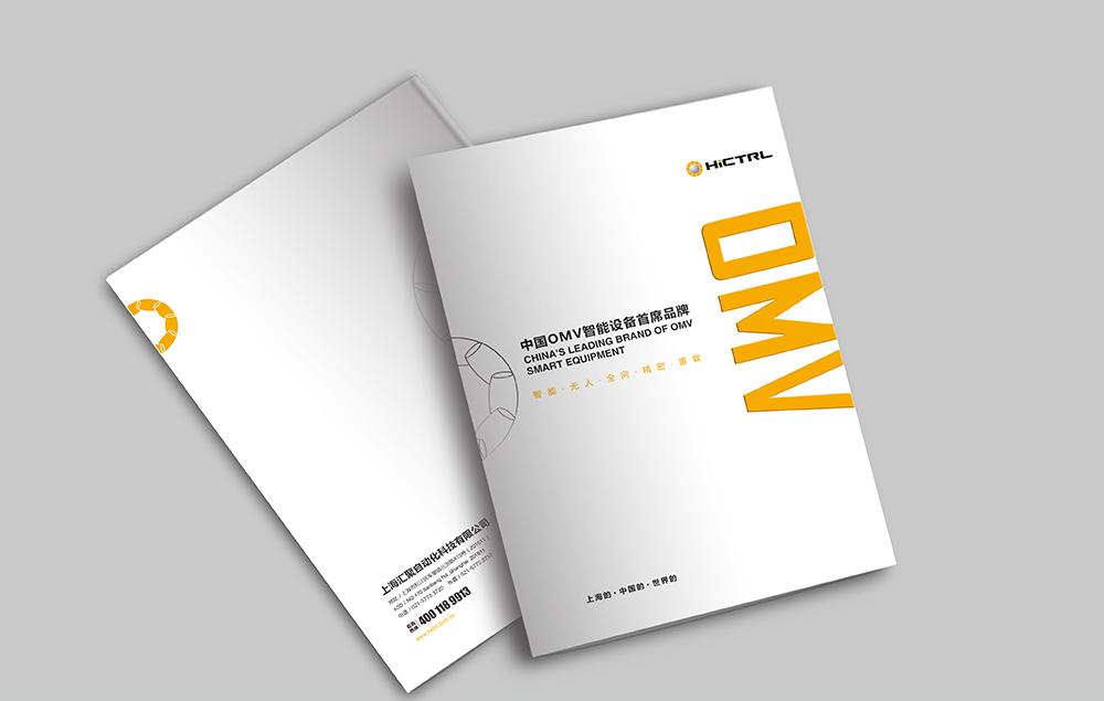 画册设计企业