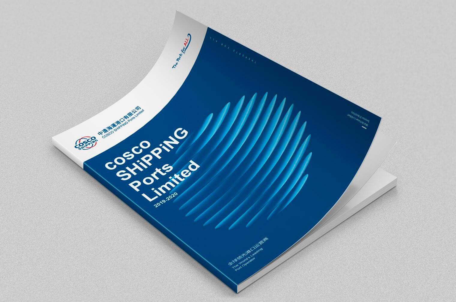 集团公司画册设计