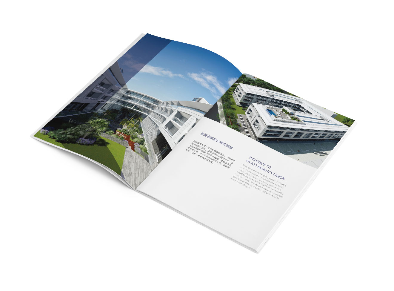 房地产宣传画册文案策划