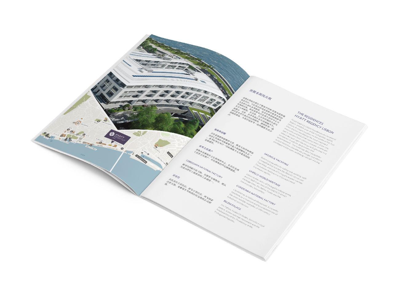 商业地产画册设计