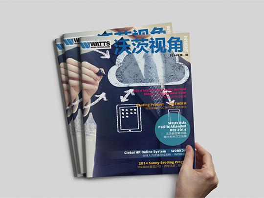 杭州宣传册设计
