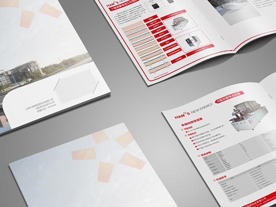 上海企业画册设计