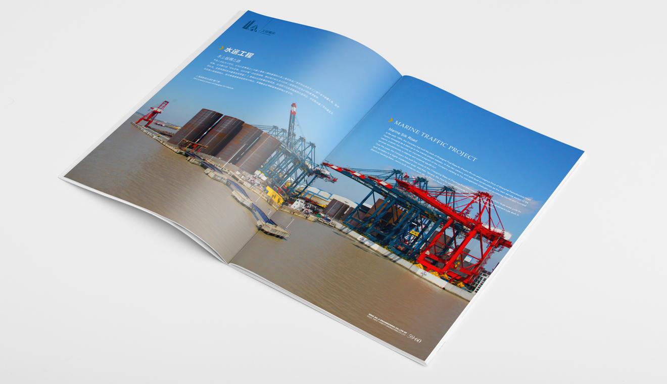 创意宣传画册设计