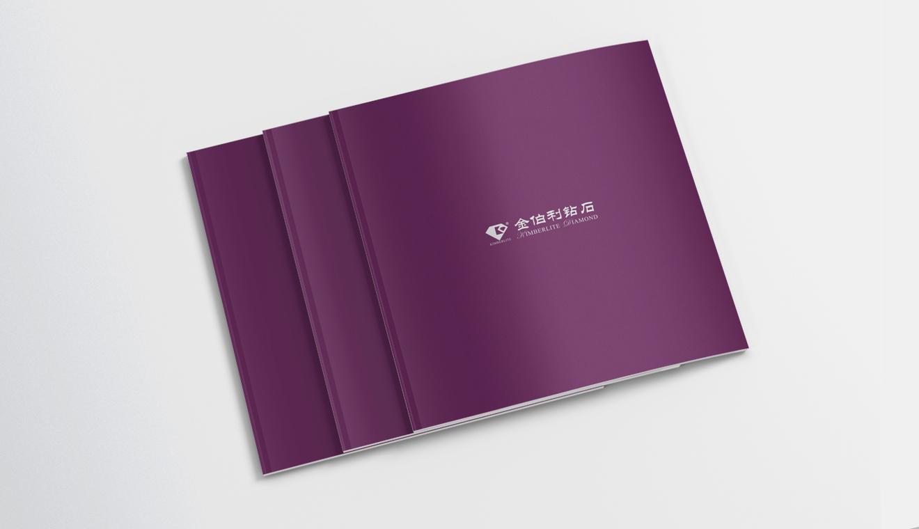 珠宝宣传册设计