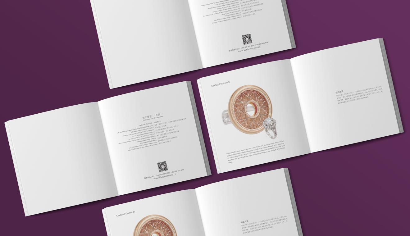 高端珠宝宣传册设计