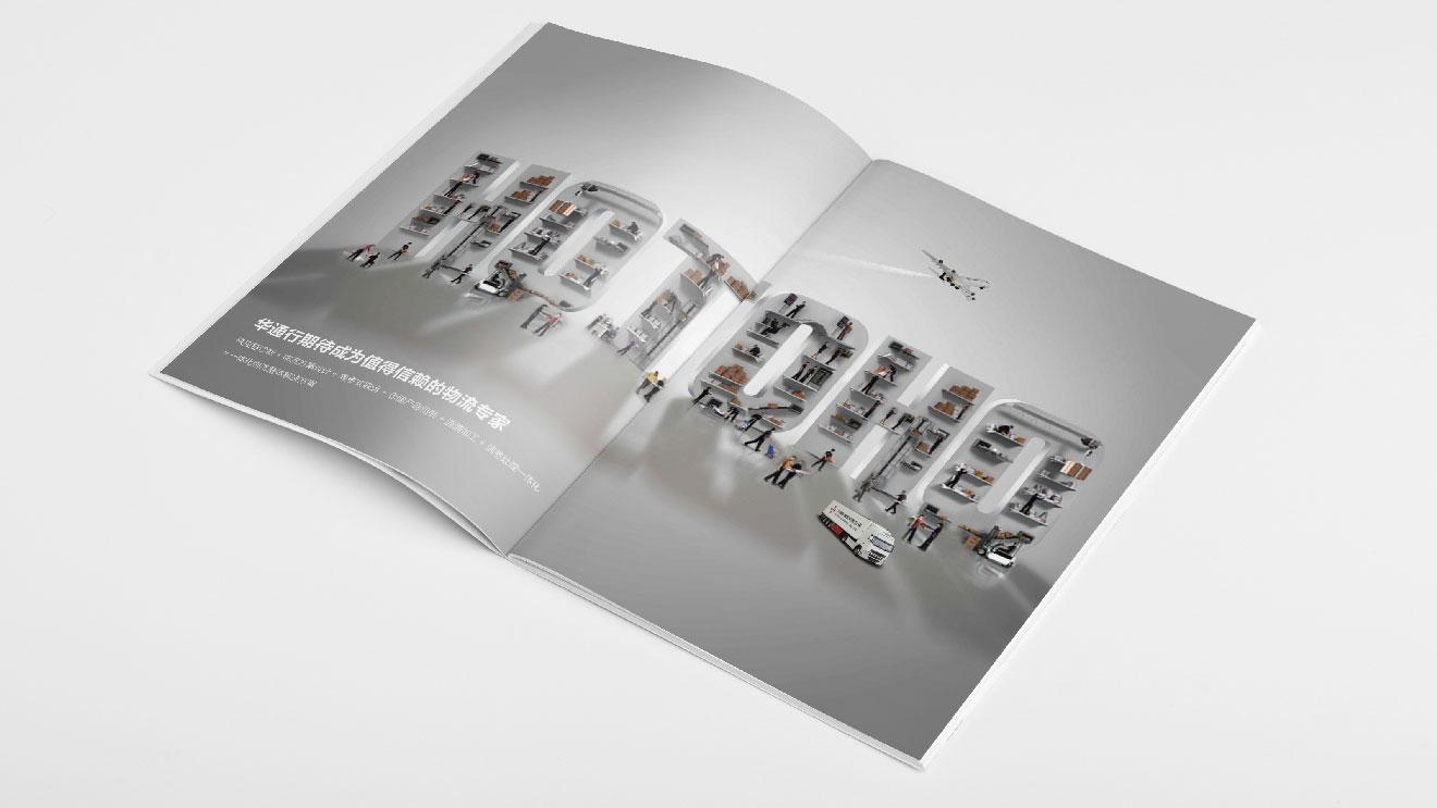 房地产画册设计