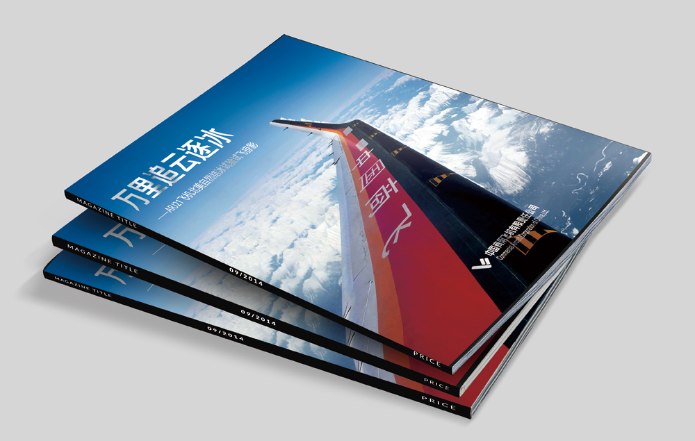 集团公司宣传册设计