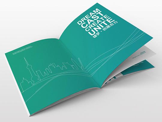 招生手册设计