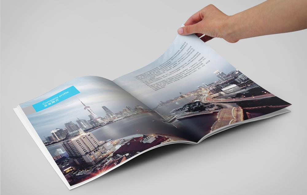 旅游宣传册设计