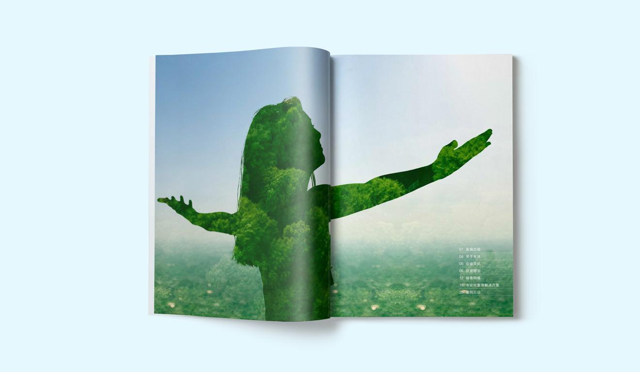 科技企业宣传画册设计