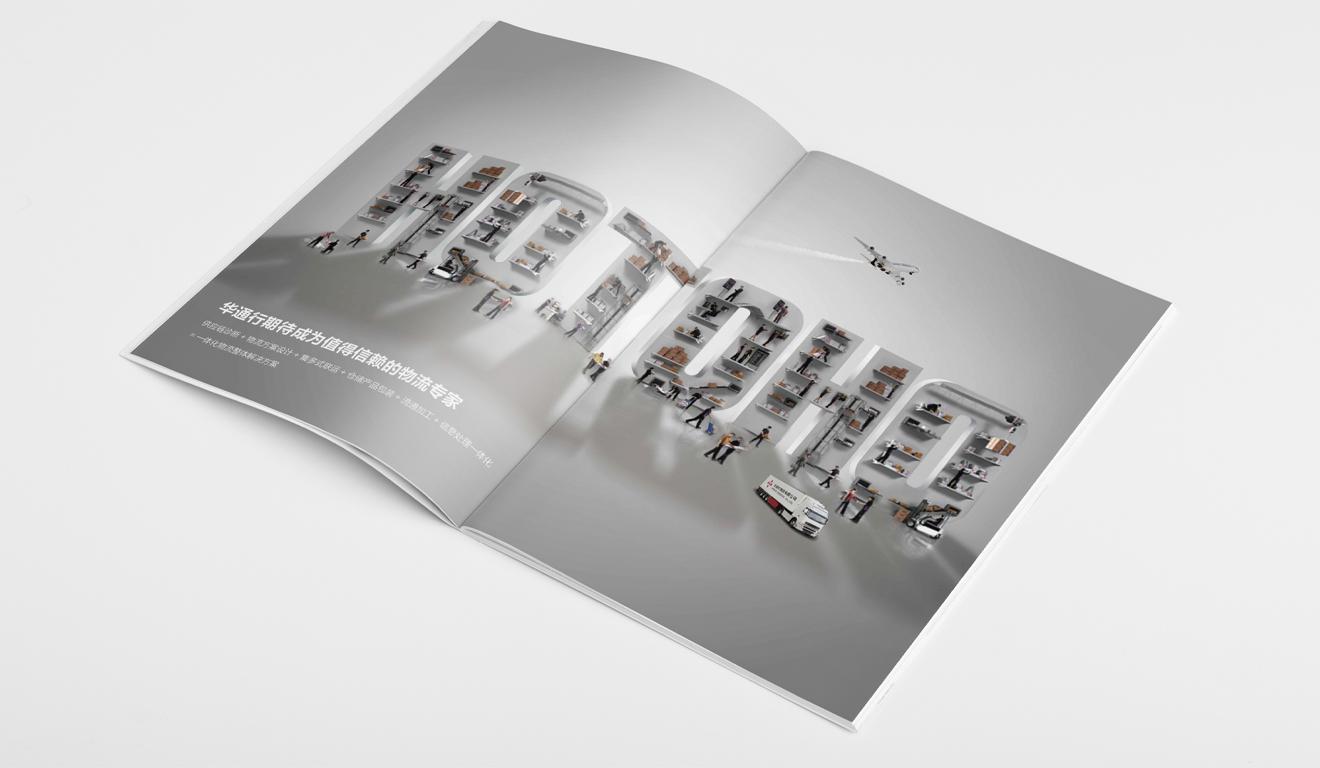 南京产品画册设计