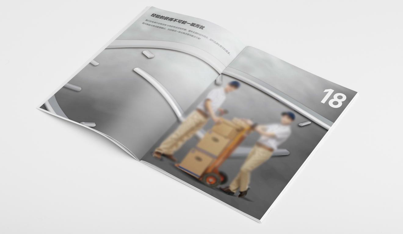 时尚品牌画册设计