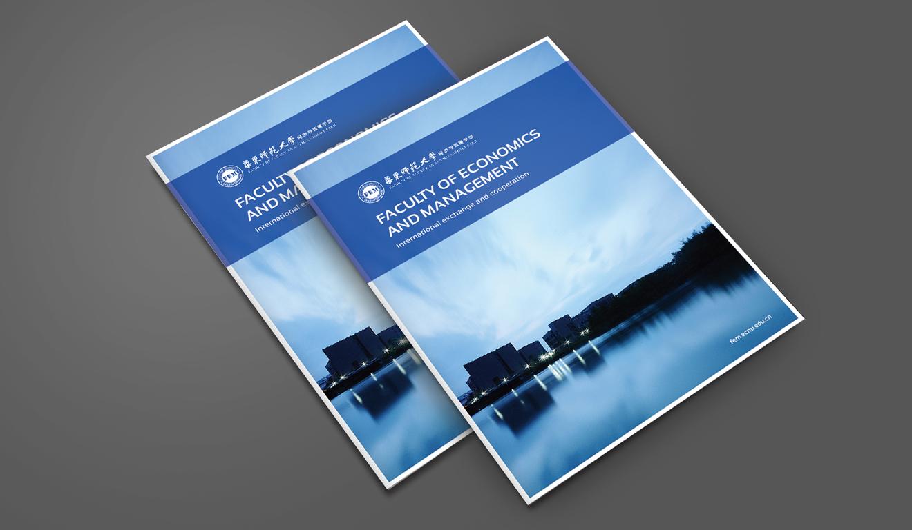 学校宣传画册设计