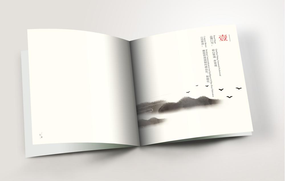 高端产品画册设计公司