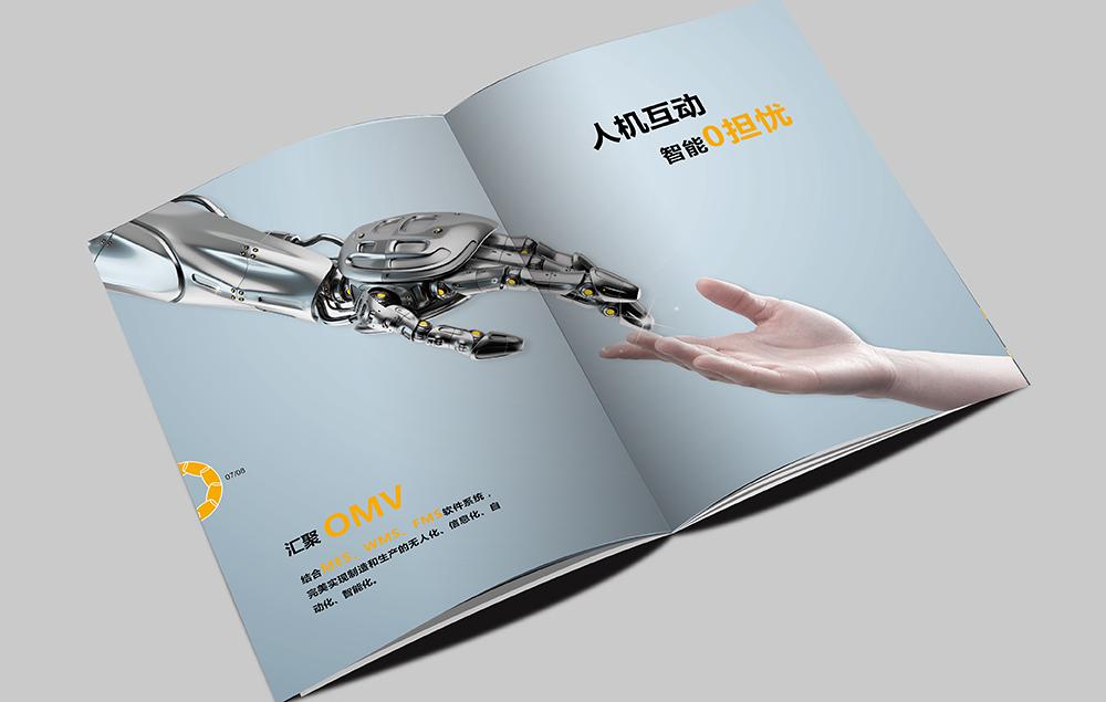上海企业宣传册设计