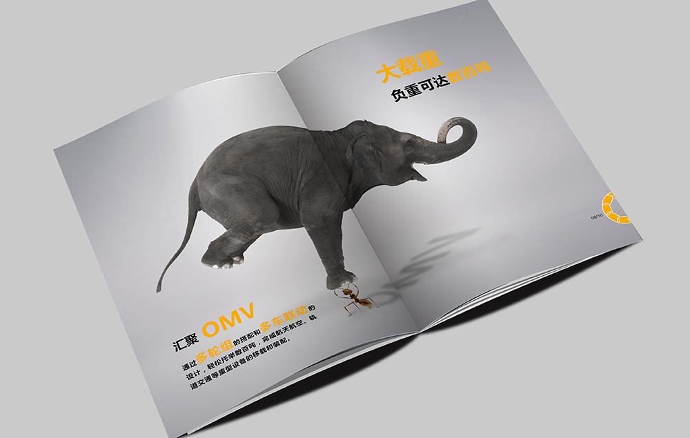 上海汇聚公司宣传画册