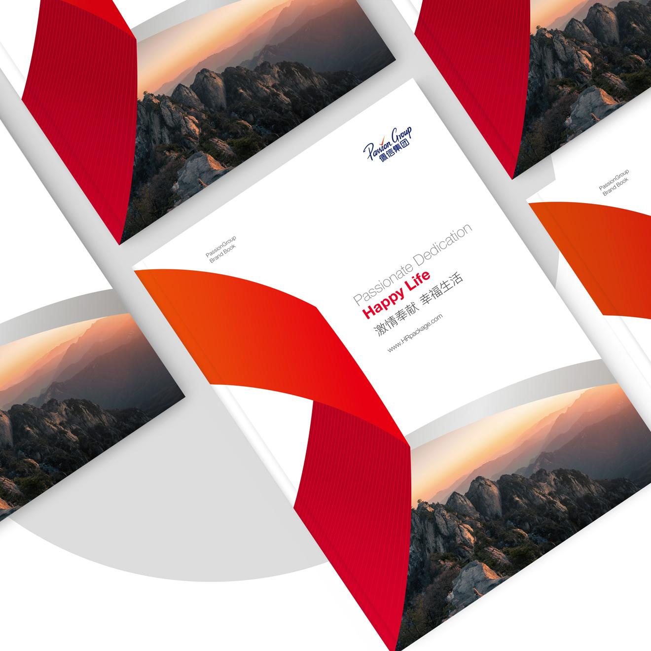 上海品牌画册设计
