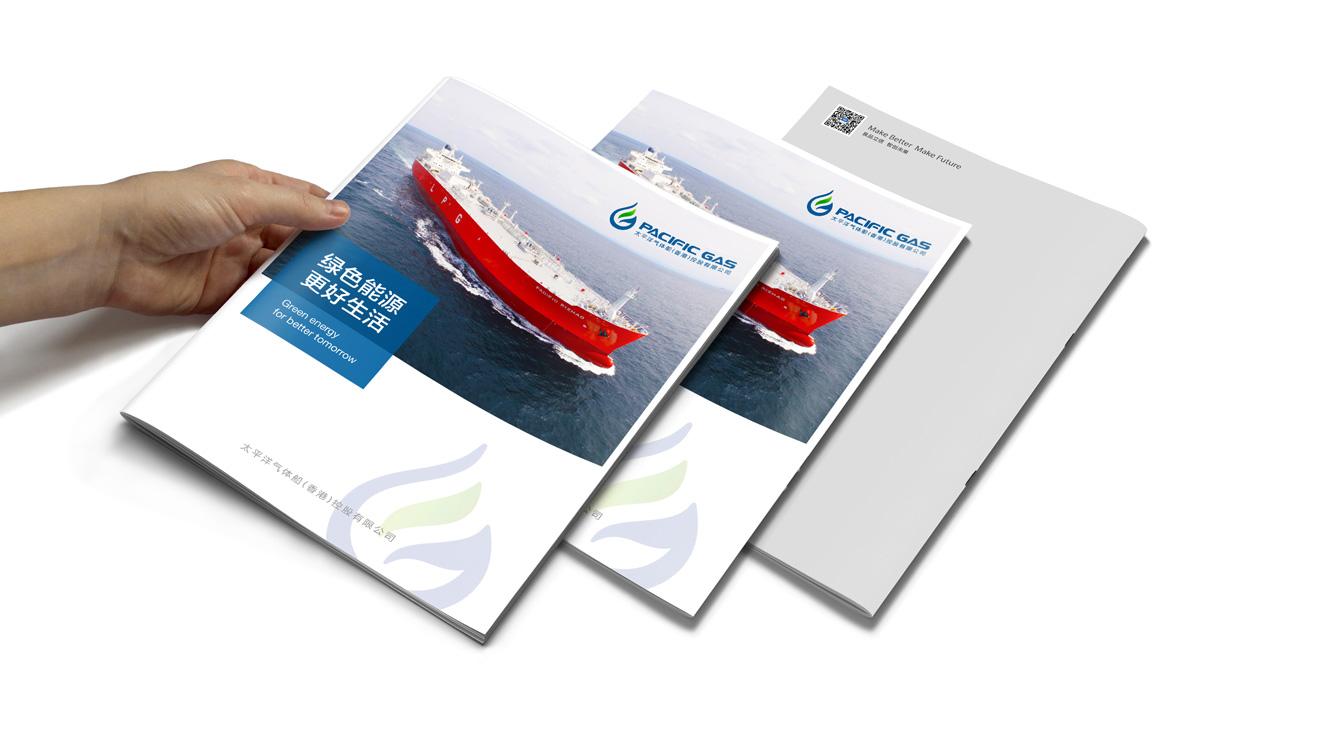 物流企业宣传册设计公司