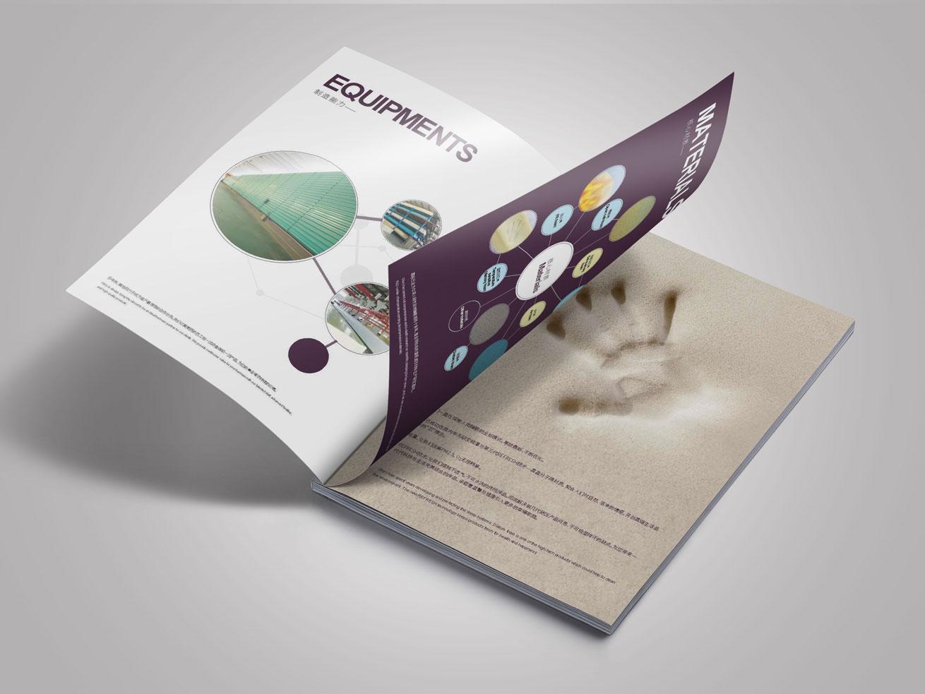 建材企业宣传册策划