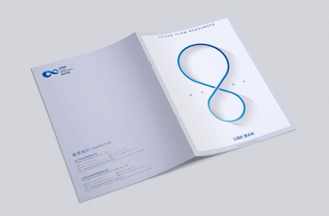 专业广告画册设计