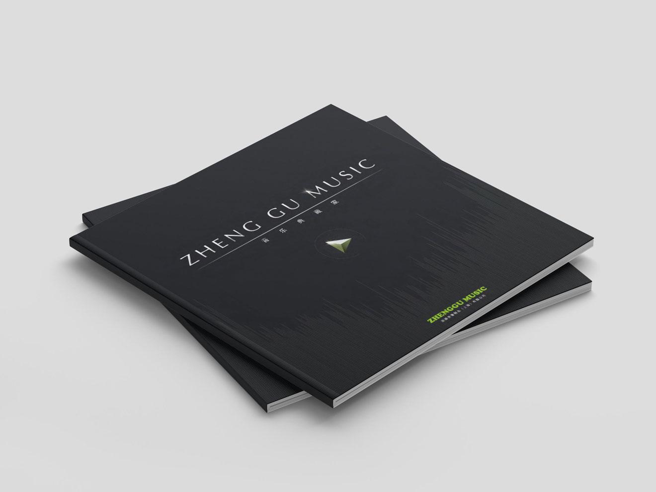 艺术类宣传册设计
