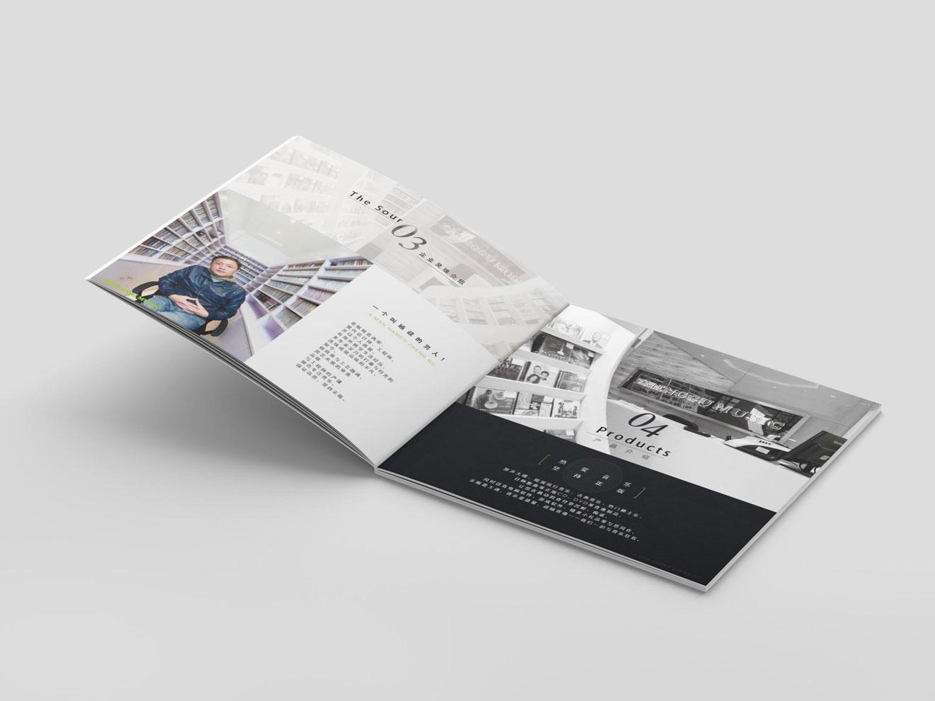 音像画册设计