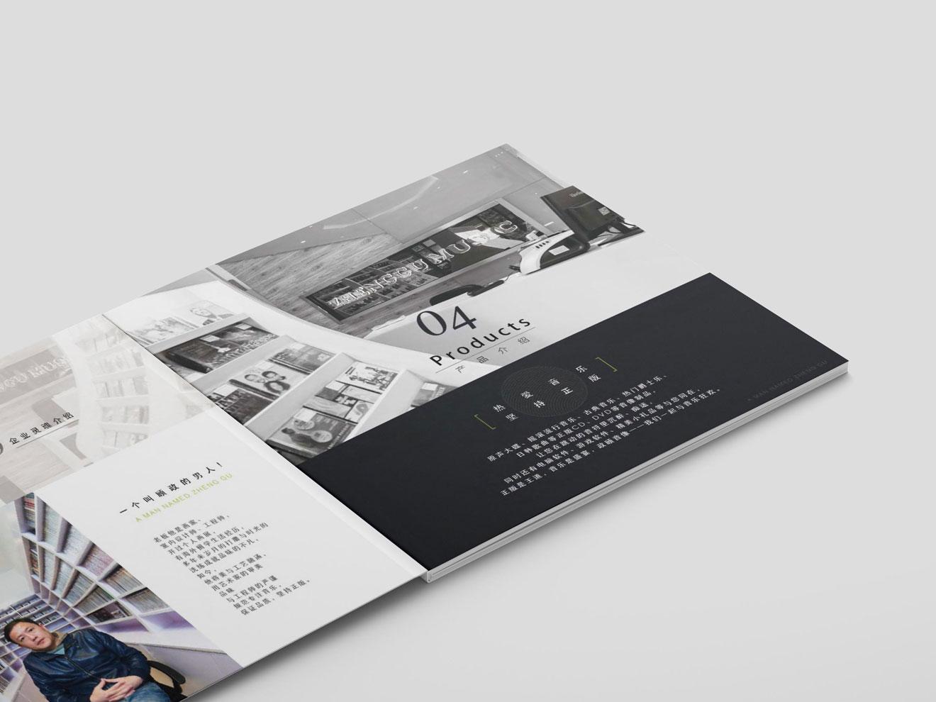 上海音像画册设计公司