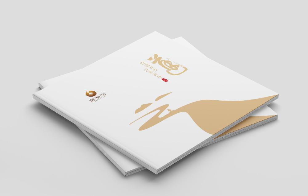 企业宣传册设计思路